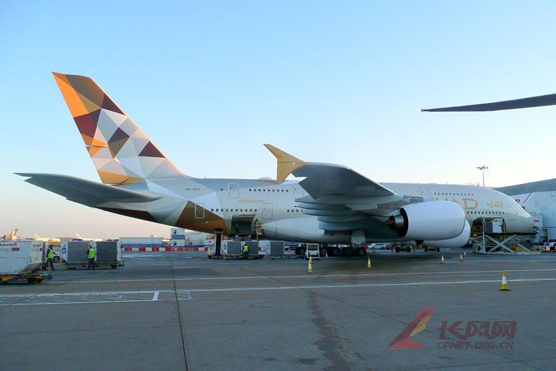 塔斯曼帝国航空公司更名为新西兰航空公司